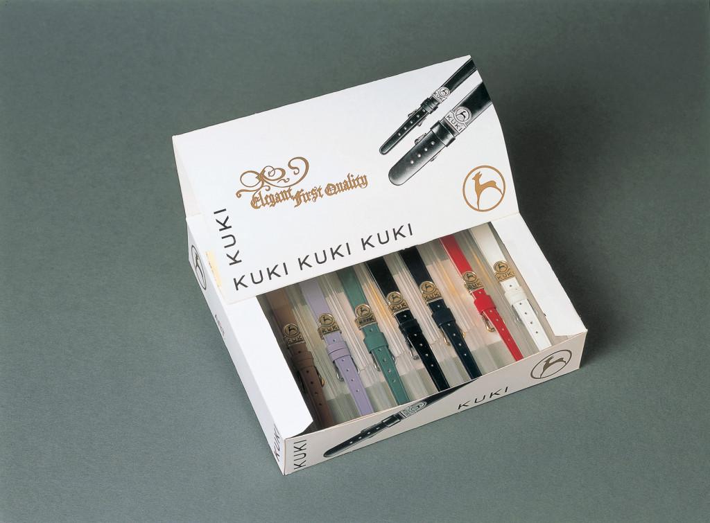 Kuki-1967-1024x755
